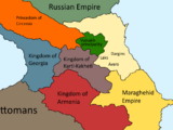 Age of Division (Second Unification of Georgia)