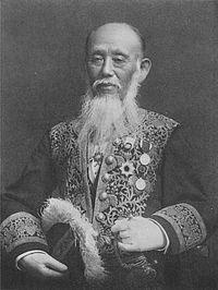 Iken Kojima