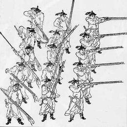 Ming musketeers