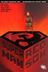 Superman: Red Son (DC Comics)