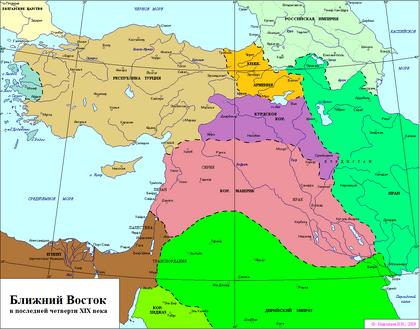 Ближний Восток (1890)