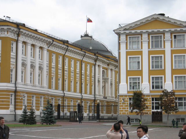 File:Kremlin Senate in the Moscow Kremlin.jpg