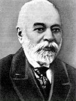 Исмаил Кемали
