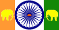 1983ddindiaflag1.png
