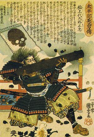 Daikuro