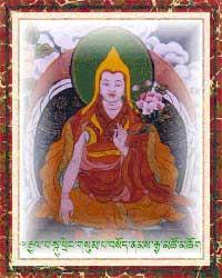 File:Fourth Dalai Lama.jpg