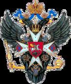 Russian eagle 1800