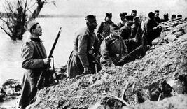Сербская пехота на позициях