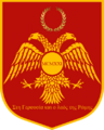 Byzantine Republic Seal.png