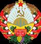 Wappen TuSSR