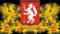 Герб Уральской области