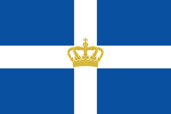 File:585px-Hellenic Kingdom Flag 1935 svg.png