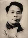 Benigno Ramos Sakdalista 1935
