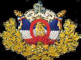 Вторая Республика (МиОВ)