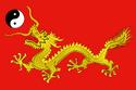 China Flag 1.png