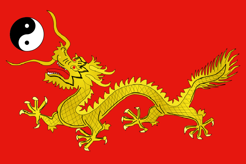 Image China Flag Png Alternative History FANDOM Powered By - China flag
