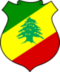 Coat of Arms of the Islamic Republic of Lebanon (Awgustоwsky putsh).png