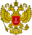 Coat of arms of of the Odessa People's Republic.png