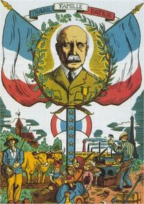 ПлакатеГ