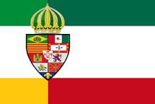 Império do México Brasil