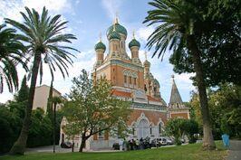Церковь на Мадагаскаре