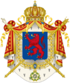 French-Spanish Republic CoA.png
