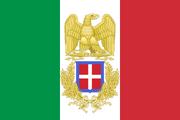 Italian Flag (Secret Santa)