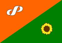 Logo Alianza Humanista Verde (CNS)