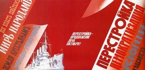 Perestroika plakat1