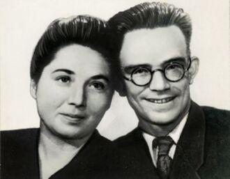 Глушков с женой