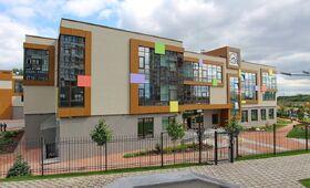Киевская школа