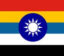 Republic of China (Axis China)