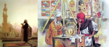 Islam Prayer and Science