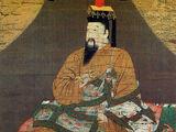 Go-Daigo Banzai