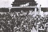 May fourth 1919