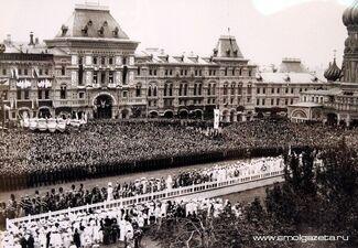 Парад в Москве в честь победы в отсечественной войне