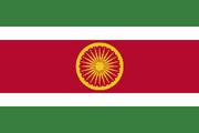 Flag of Suriname (Satomi Maiden ~ Third Power)