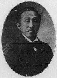 Miyoshi Taizo