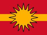 Romania (Terra Cognita)