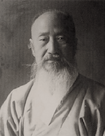 Yun Chiho