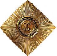 Звезда св Георгия
