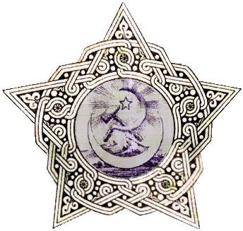 File:Coat of arms of the Transcaucasian SFSR.png