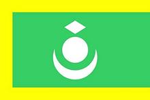 Kargil bandera