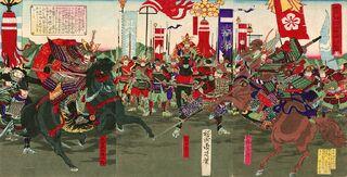 Восстание на Сикоку
