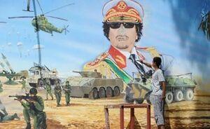 Графiцi Кадафi