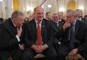 Zyuganov-zhirinovskiy-mironov