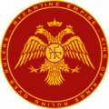 Byzantine empire palaiologan double headed eagle by williammarshalstore-d64ypk5.png
