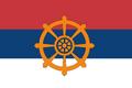 Flag of Serbia (Satomi Maiden ~ Third Power).png