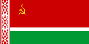Litewsko-Białoruska SRR (V)