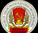 Российская Советская Федеративная Социалистическая Республика (Мир Российского государства)